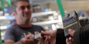 """Vente de tabac aux mineurs: """"nous devons faire ce que l'Etat nous demande"""" (Bernard Gasq)"""