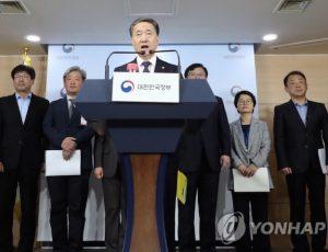 Corée du Sud. Mise en garde contre l'utilisation abusive de cigarettes électroniques et le renforcement des mesures de sécurité